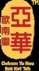 Logo of Ya Hua Bak Kut Teh